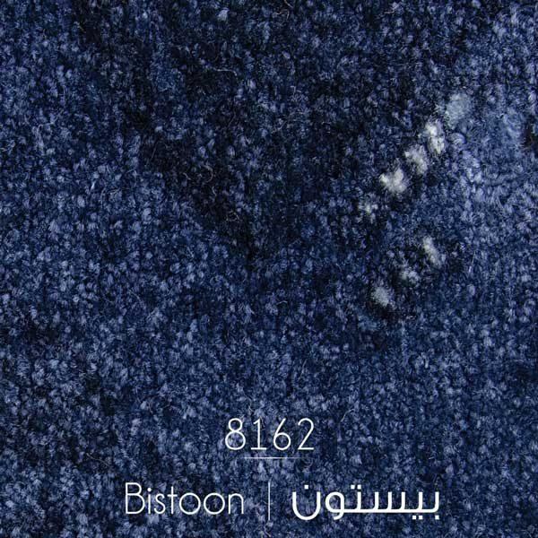 موکت طرح بیستون ظریف مصور 8162