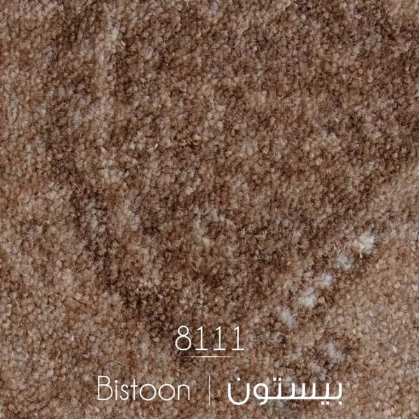 موکت طرح بیستون ظریف مصور 8111