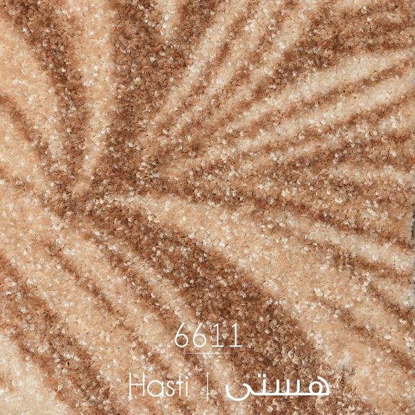 موکت طرح هستی ظریف مصور 6611