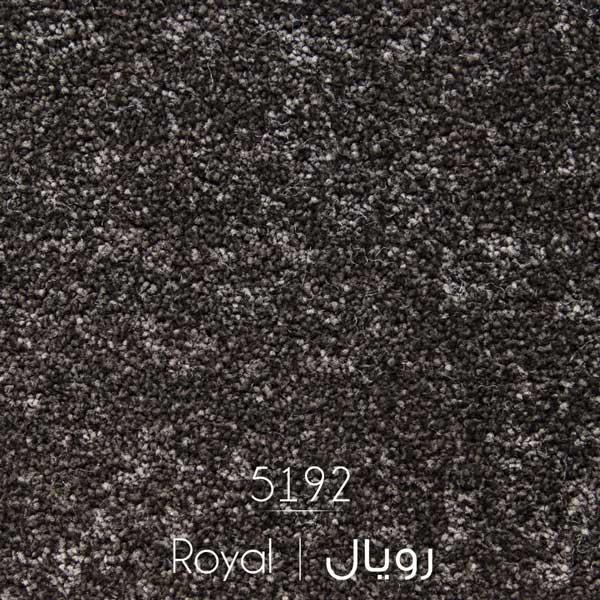 موکت مدل رویال ظریف مصور 5192