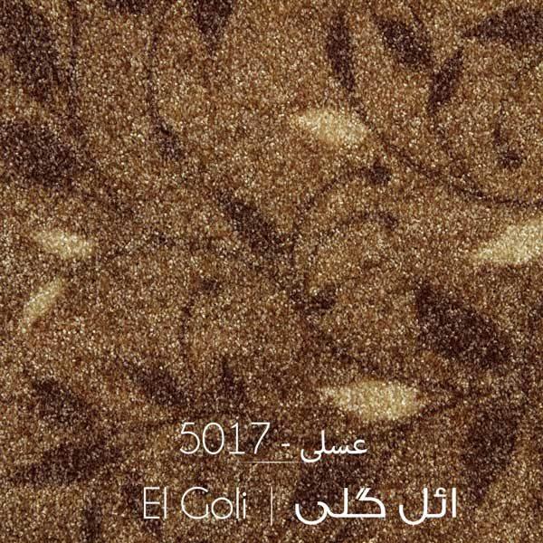 موکت طرح ائل گلی ظریف مصور 5017