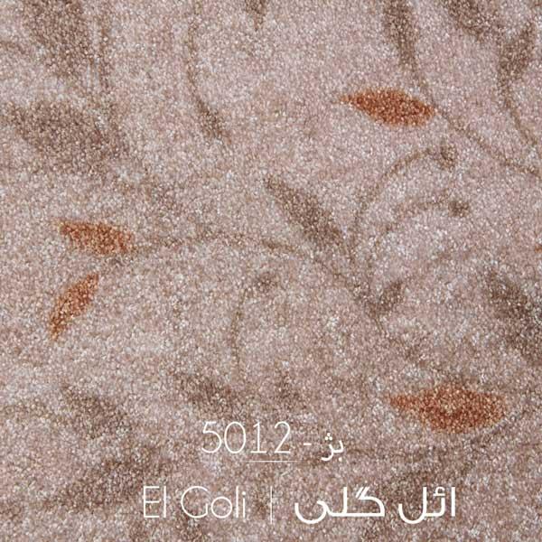 موکت طرح ائل گلی ظریف مصور 5012