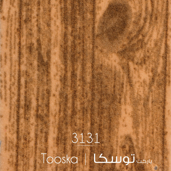 موکت طرح توسکا ظریف مصور